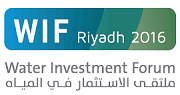 Water Investment Forum
