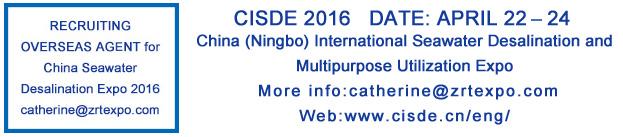 CISDE 2016